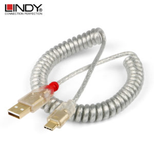 cap usb type c lindy 001